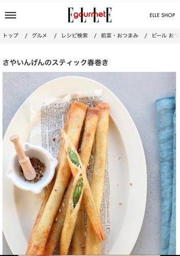 cookingsalontake